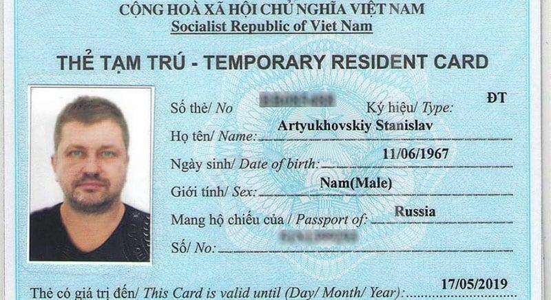 vietnam-visa-temporary-residence-card