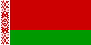 vietnam visa exemption for Belarus citizens