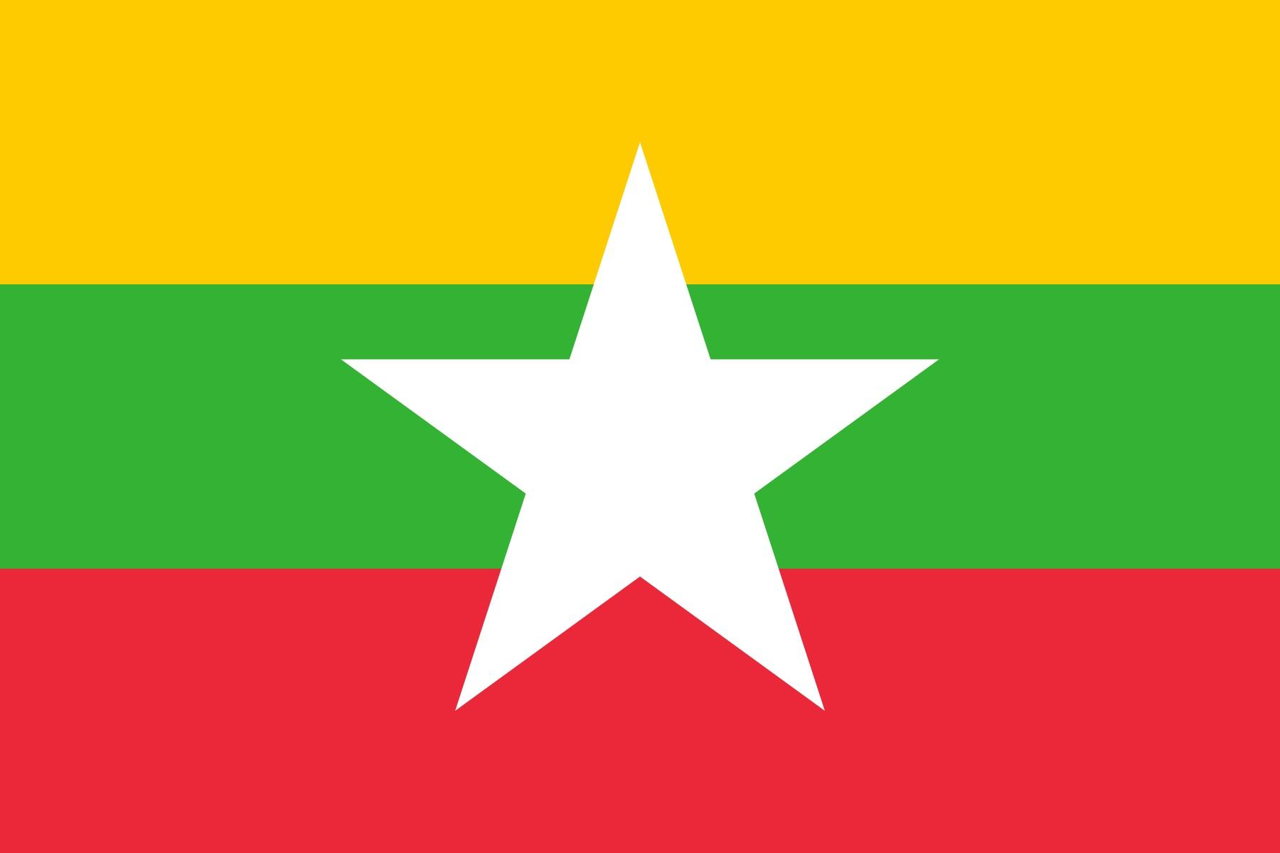 14-day Vietnam visa exemption for Myanmar citizens - information about visa to Vietnam