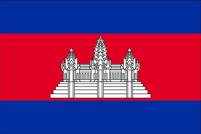 Vietnam visa exemption for Cambodian citizens