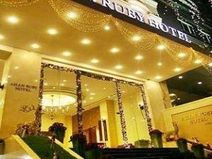 saigon asian ruby luxury hotel - special offers for online visa clients at Vietnam-visa.com