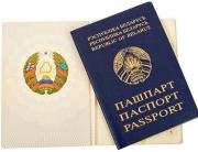 Vietnam visa exemption for Belarus citizens since July 2015