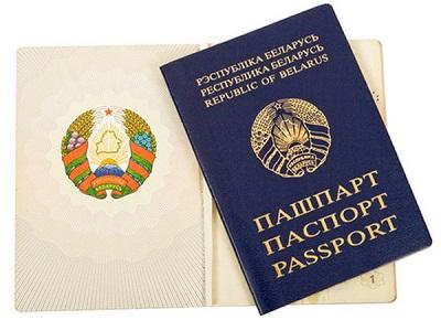 Belarus passport holders exempted from Vietnam visa