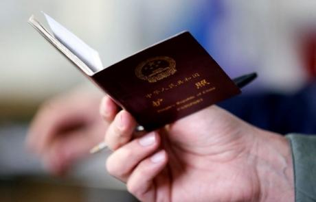 Application for Vietnam Visa on Arrival