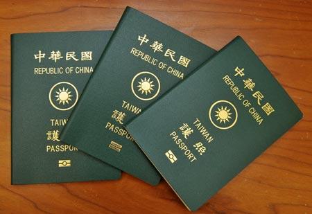 Vietnam visa for Taiwanese