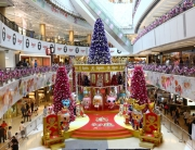 Christmas notes Hong Kong - Vietnam visa online