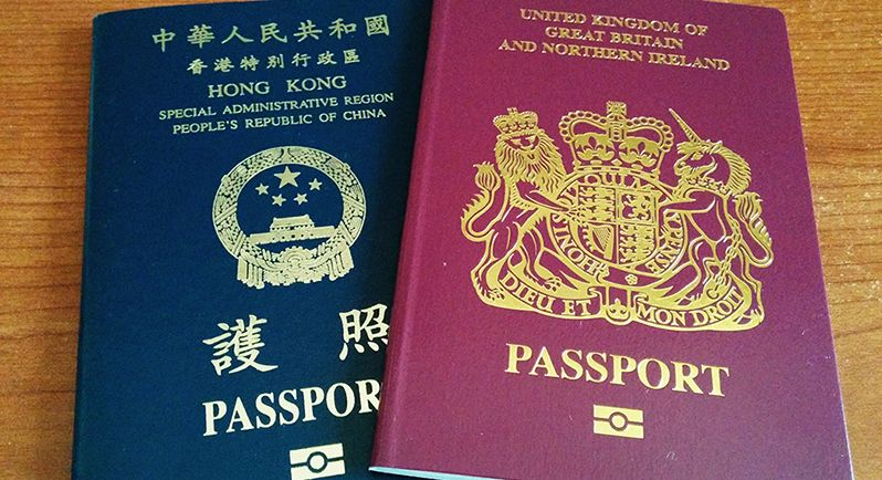 How to travel with 2 passport: Hongkong and BNO