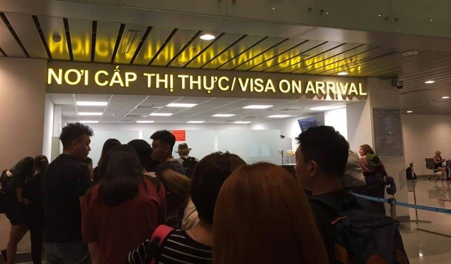 岘港国际机场到达办公室的签证